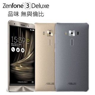 ASUS 華碩 ZenFone3 Deluxe ZS570KL 4GB/32GB手機 銀色 (全新未拆)