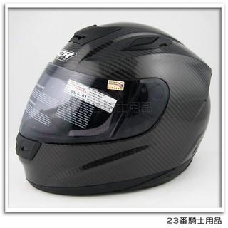 23番 M2R XR-3 XR3 CARBON 卡夢 碳纖維 全碳纖紋 超輕量 贈帽袋  可樂帽 汽水帽 全罩 安全帽