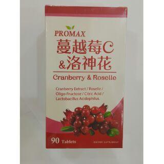 《蔓越莓C&洛神花》口含咀嚼錠