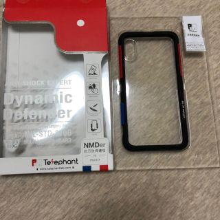 太樂芬 Telephant  NMDer 抗污防摔邊框 iphone X