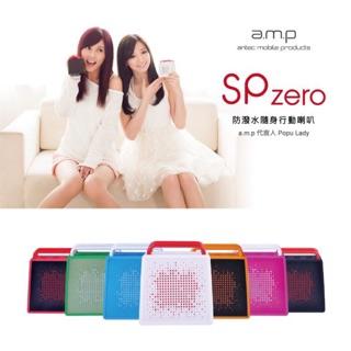 a.m.p SP Zero防潑水無線藍芽行動喇叭(可通話)