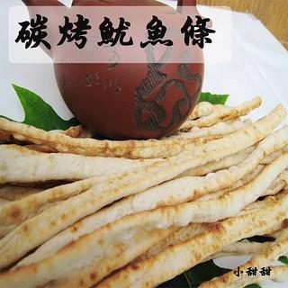 碳烤魷魚條 懷舊系列 鱈魚香絲蜜沙茶日韓 零食飲料小甜甜食品1000268