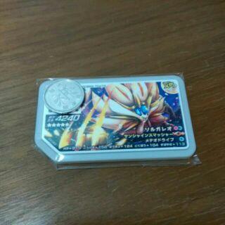 Pokemon Gaole D3彈 太陽 索爾迦雷歐