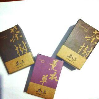 茶山房手工肥皂  茶樹 薰衣草 日期都是製造日期 送人的好選擇
