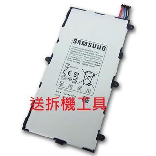 三星 Samsung Galaxy Tab 3 平板電池 T210 T211 內置電池 T4000E 內建電池