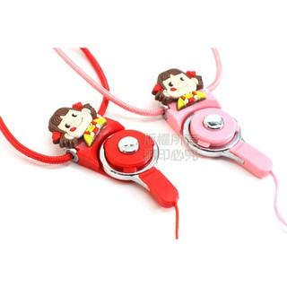 ☆小安日本通☆超人氣 不二家 牛奶妹 iphone htc 手機掛繩掛脖繩 掛飾手機鏈 手機殼繩子 配件 頸繩扣環吊飾