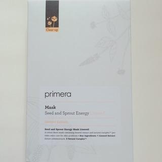 ❤️韓國primera❤️ 補水/控油/緊緻面膜