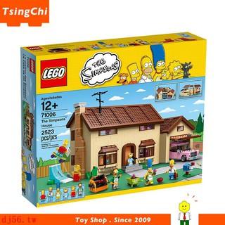 【嘉佰惠】樂高積木LEGO 71006 The Simpsons House 辛普森的房子 玩具禮物