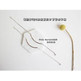 韓版S925純銀簡約方管圓珠手鍊