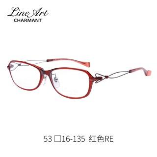 爆款夏蒙Charmant眼鏡框潮 超輕女士鈦材全框眼鏡框 配近視眼鏡XL2098