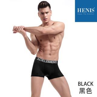 HENIS 勁酷透氣四角褲黑色男內褲四角褲冰絲涼感透氣舒適無痕輕薄大尺