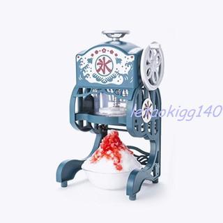 生活元素免運日本家用小型電動刨冰機綿綿冰雪花冰機碎冰機冰沙機炒冰機igo 童話小街店