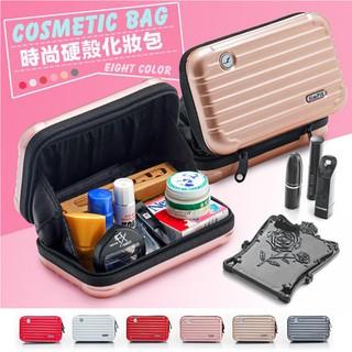 [瘋好物]多功能迷你旅行箱收納過夜包 化妝包 收納 硬殼