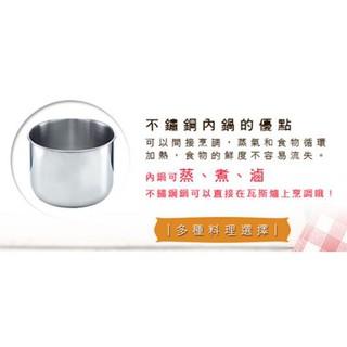 尚朋堂 原廠 3人份 小電鍋 專用不銹鋼內鍋 (適用:SSC-007、SSC-003)