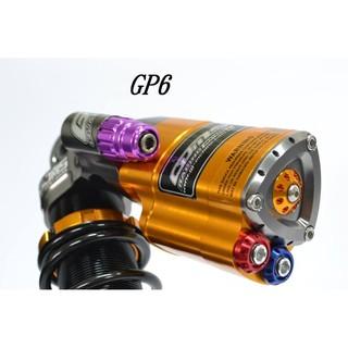 【小港二輪】南部經銷商 智杰 GJMS 後避震器 GP6 RT送RPM防盜螺絲~RSZ RS ZERO.GP.GR