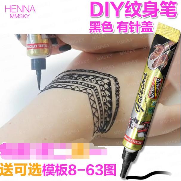 仿真紋身膏紋身筆防水持久刺青神器男女貼紙海娜膏身體彩繪逼真