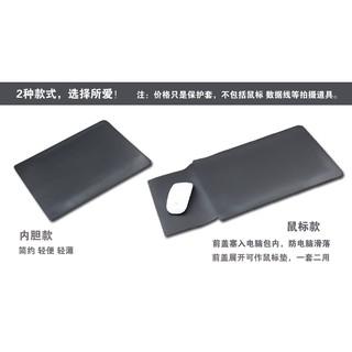 現貨歐美ZARA款韓國東大門美行LG Gram 15 15Z960 15z970 13Z950筆記本電腦包 內膽包保護套