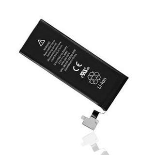 蘋果 i phone 4s手機電池 電池老舊 更換 全新 iphone 4S 原廠電池