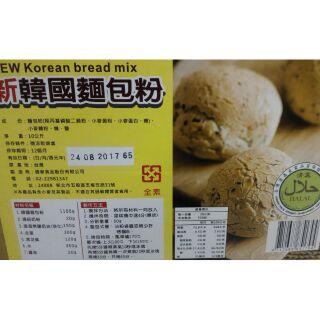 [烘焙專區]新韓國麵包粉