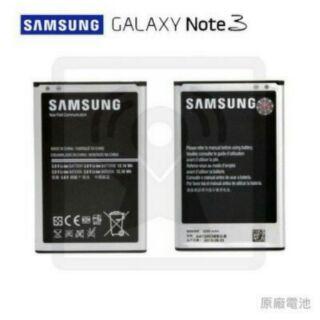 【保固半年】三星SAMSUNG Galaxy Note 3/N900/N9000 3200mAh