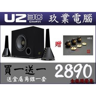 送金屬角錐『嘉義U23C全新開發票』ALTEC VS4621 2.1聲道三件式 喇叭 參考 Z623 C3 C3X C2