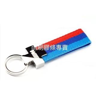 BMW 鑰匙圈 BMW M POWER 3色標 M SERIES M1 M3 M4 M5 X5M M6 X6M M2