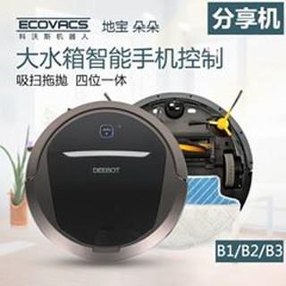 Ecovacs科沃斯 掃地機器人 朵朵(wifi) DT85 自動回充 分享品 B1等級