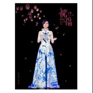 江蕙2015祝福演唱會DVD
