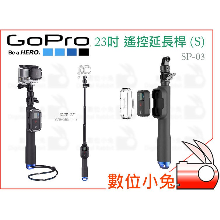 TO.benlin6878 GoPro SP 23吋 遙控延長桿 (S)*2