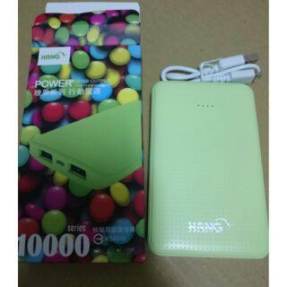 HANG X9 POWER糖果系列行動電源