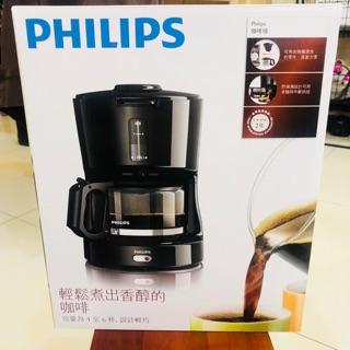 Philips HD7450 咖啡機加磨豆機