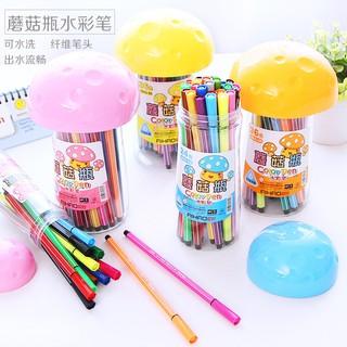 訂單滿300才發貨的哦 愛好水彩筆12色18色24色36色繪畫美術彩筆蘑菇瓶水彩筆學生畫畫用