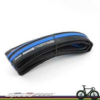 【速度公園】M3D 鑽石胎 MAXXIS ROULER 藍色 700 x 23c 可折公路胎 130psi 一條 散裝