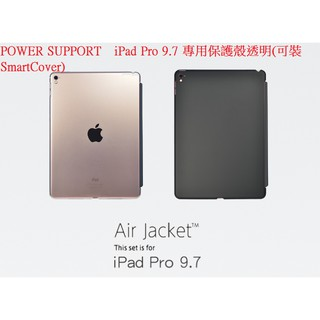 POWER SUPPORT iPad Pro 9.7 專用Air Jacket 保護殼-透明(可裝SmartCover)