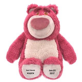[預購] 熊抱哥 客製化娃娃布偶 100%迪士尼商店正品