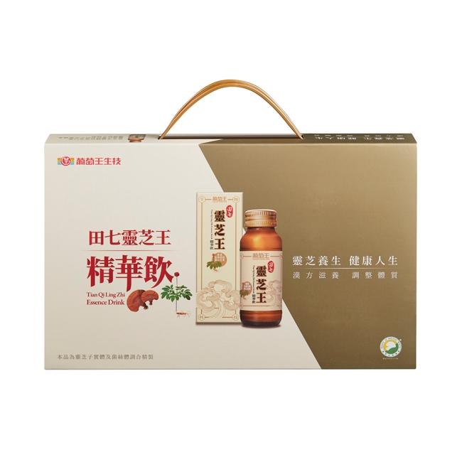 葡萄王田七靈芝王精華飲6入禮盒