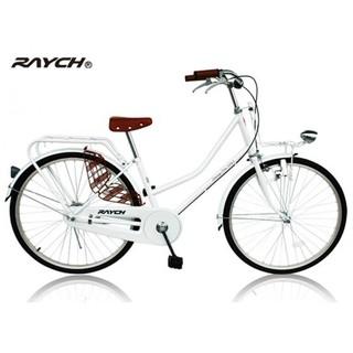 【小謙單車】RAYCH 1943 Shanghai 復古風荷蘭式輕快腳踏車 復古LED砲彈頭燈
