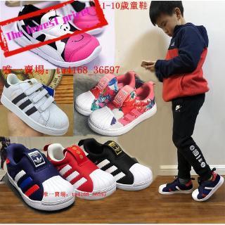 七姊 Adidas superstar 金標貝殼頭魔鬼氈童鞋小童 愛迪達童鞋 中童 學步鞋 軟底舒適 