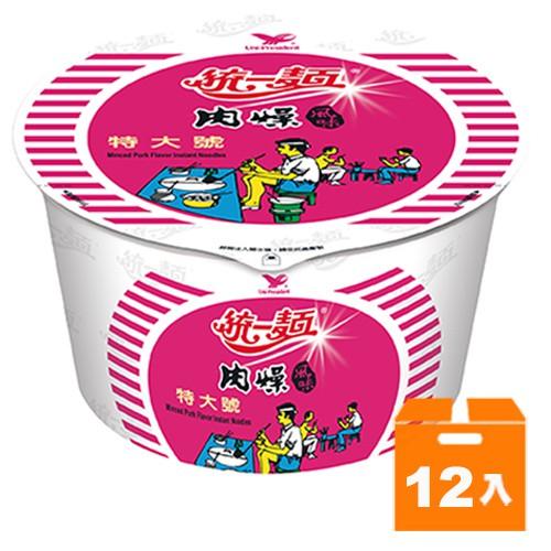 統一麵 肉燥風味 特大號 85g (3碗入)/組【康鄰超市】