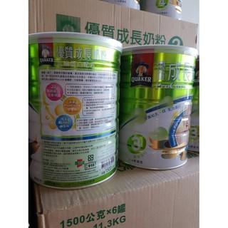 桂格優質小朋友成長奶粉3號 乳鐵蛋白配方(1~4歲)1500g
