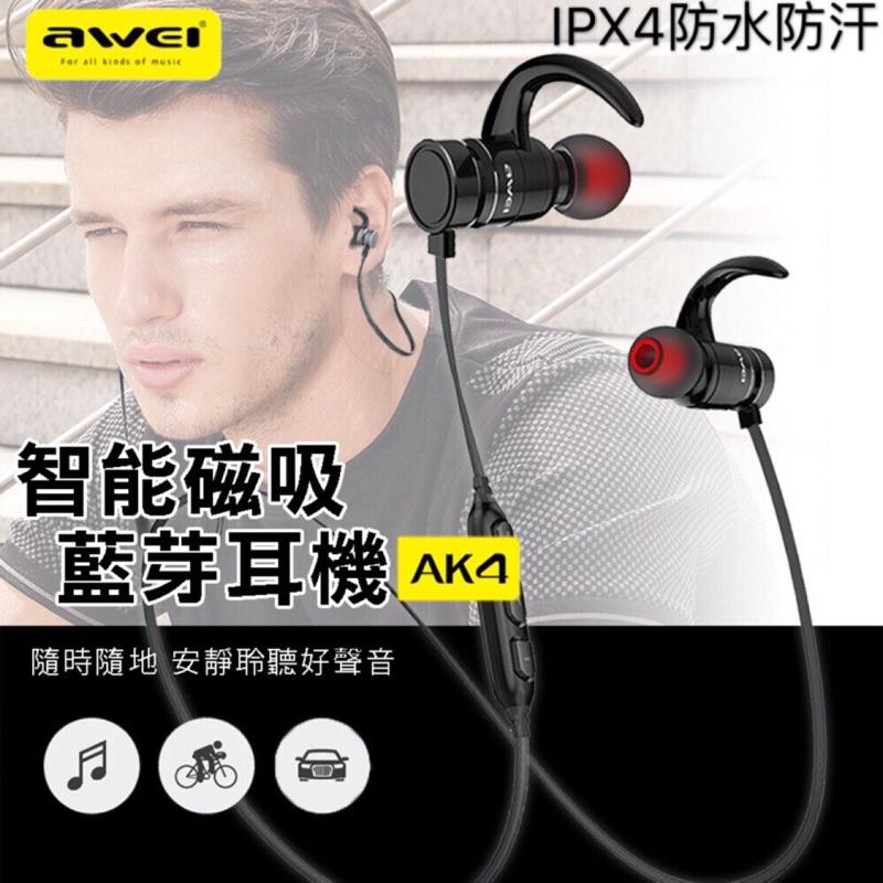 AWEI公司貨 AK4高規 IPX4防水防汗 磁吸式運動藍芽耳機 /兩色可選