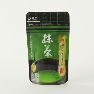 日本代購 森半自然農法有機宇治抹茶30g (純抹茶粉)