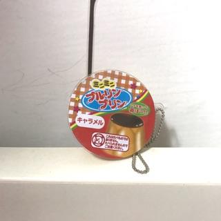 日本扭蛋 布丁捏捏樂 焦糖布丁款 附蛋紙