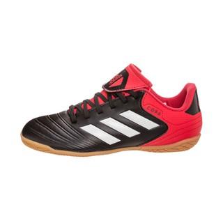 【PH運動廣場】CP9066 ADIDAS 運動 童鞋 足球鞋 室內練習鞋 COPA FXG %232214