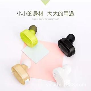 2017年新品無線微型運動藍牙防水耳機mini耳塞隱形超小迷你耳機