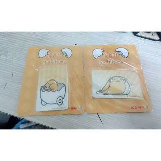 蛋黃哥icash2.0卡片