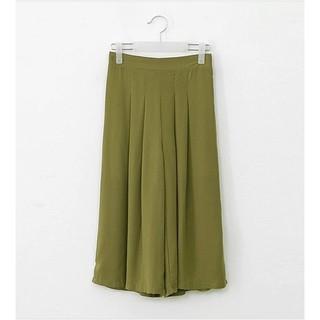 韓版  芥茉綠復古打折造型彈性腰圍透氣八分寬褲