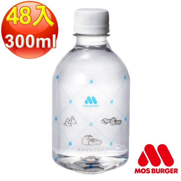 MOS摩斯漢堡 純淨天然水300ml(48入)