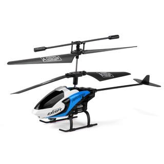 遙控直升機玩具S126的2.4GHz雙通道紅外無線遙控