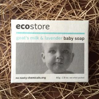 !紐西蘭ecostore 純淨寶寶香皂羊奶薰衣草